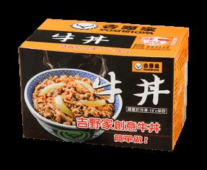 冷凍牛丼調理包